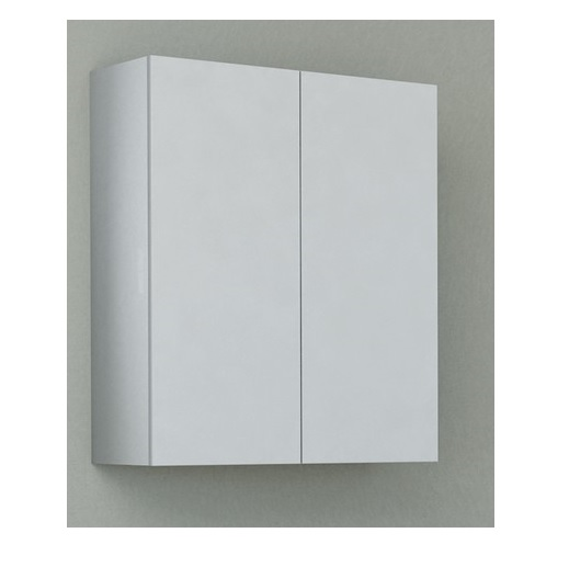 Pensile Bagno Bianco.Double Wall Cabinet In Lacquered White Or Tobacco